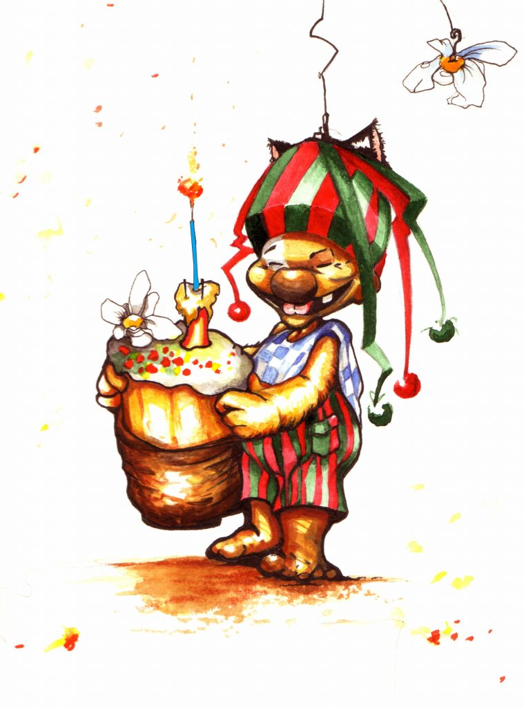 Le gâteau. Dessin jeunesse. Aquarelles et encres. 2004
